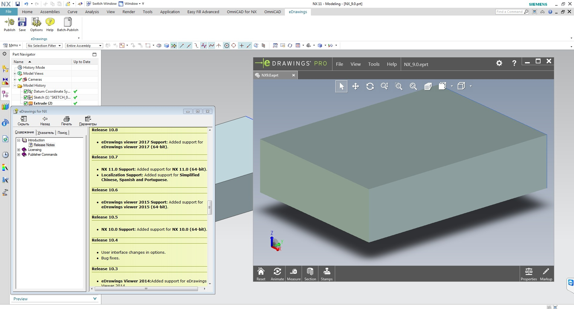 eDrawings Pro 2017 Suite for NX 11