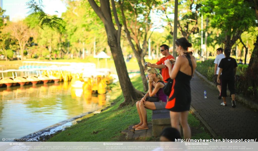 Lanpini Park 19