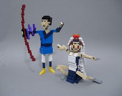 Princess Mononoke (Ashitaka and San)