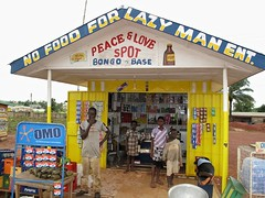convenience store, retail-store,