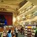 レコレータ墓地&世界で二番目に美しい本屋