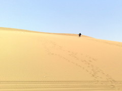 The Singing Sand Dunes, Doha, Qatar.