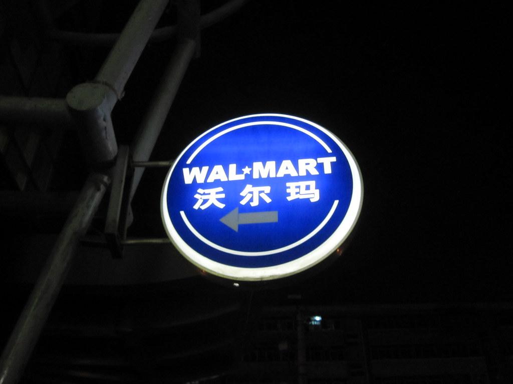 Xian Wal-Mart - China