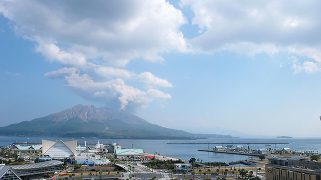 Sakurajima erupted.