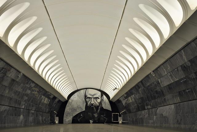 Москва (Moscow) - Dostoyevskaya (Достоевская)