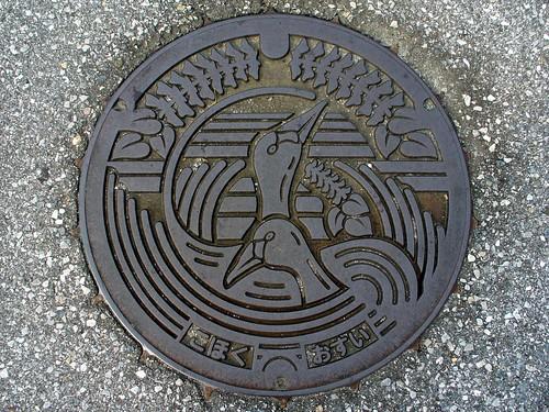 Kohoku Shiga manhole cover(滋賀県湖北町のマンホール)