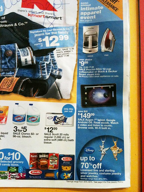 kmart sales paper Sales circulars and sunday newspaper ads for grocery stores, bestbuy, circuit city, compusa, acme, staples and more.