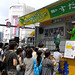 Small photo of Meguro Sanma Festival