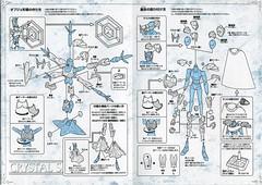 [Imagens] Mestre Cristal 5141117758_dfc9400fb9_m