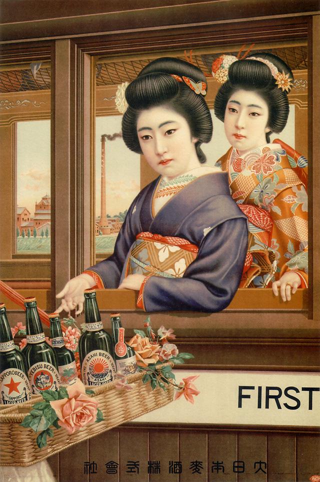 Di_Nippon_Brewery-1912