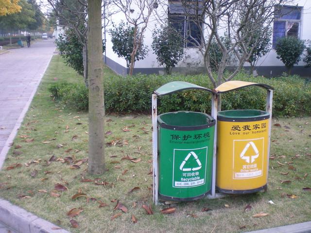回收 垃圾桶 垃圾箱 500_375