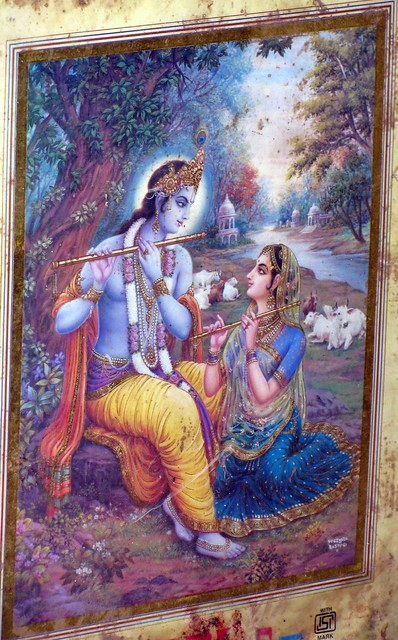 Old-Style Frame of Lord Krishna and Radha