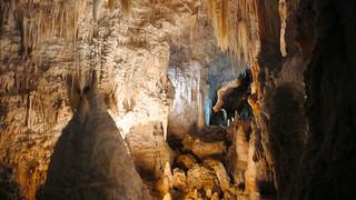 Arranui Cave