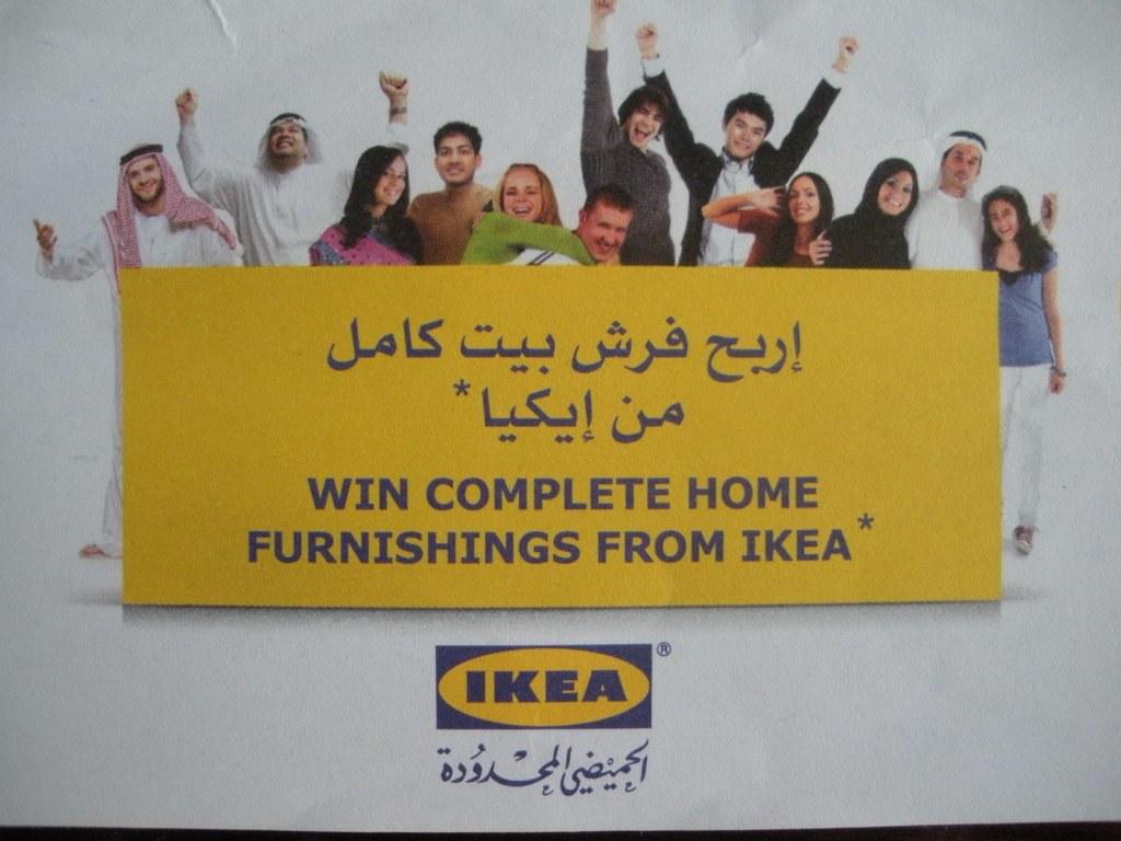 IKEA Kuwait - representing global home furnishers | Adriana