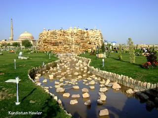 kurdistan Hewler