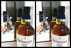 iPhone App '3D Camera' parallel: SUNTORY SINGLE CASK WHISKY