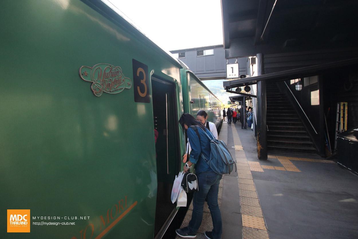 MDC-Japan2017-0573