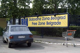 Zollfreier Bezirk, Belgrad