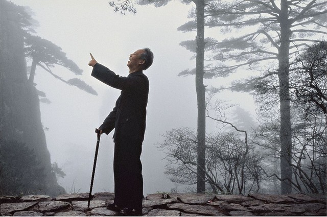 Huang Shan, by Marc Riboud