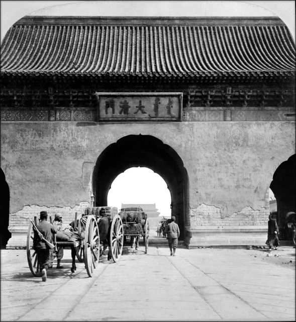 The old 'Imperial Gate' of Beijing (destroyed to make Tiananmen Square), by Hawley C. White 1901