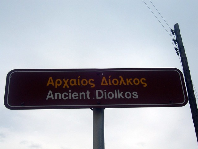 Ancient Diolkos