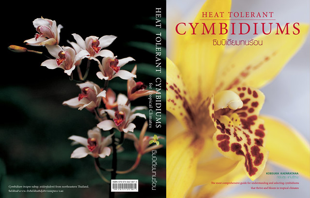 A Book: Heat Tolerant Cymbidiums