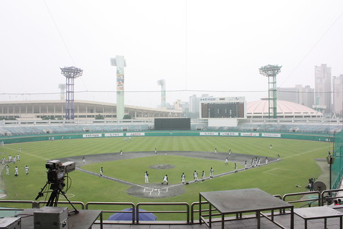 Suwon Baseball Stadium - South Korea