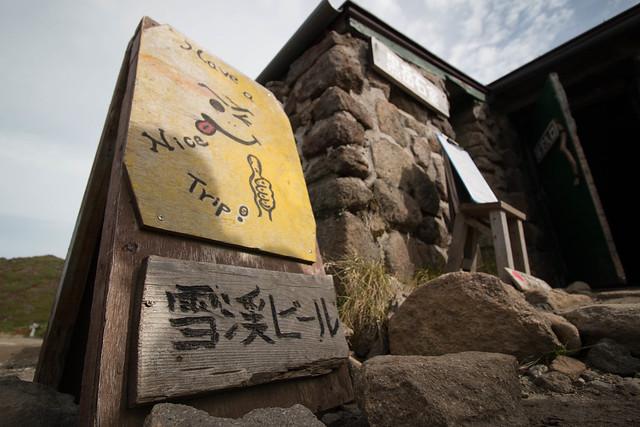 20150918-大雪山黒岳-0429.jpg