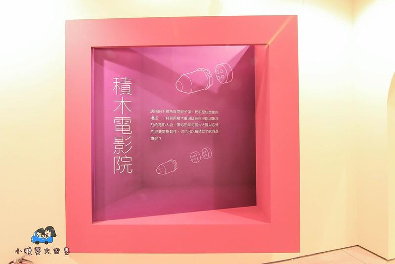 台中親子展 072