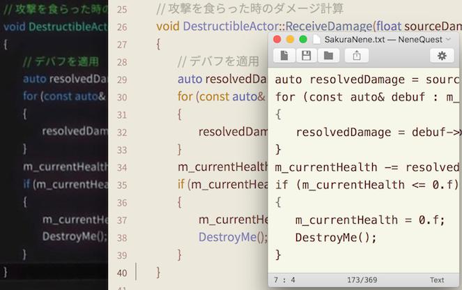 DestructibleActor.cppファイル内、ReceiveDamageメンバ関数の比較例。