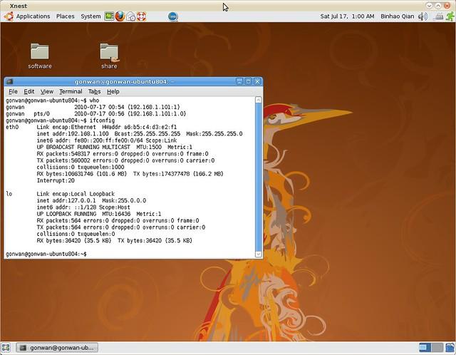 ubuntu_xdmcp