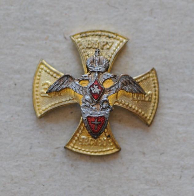 Лейб-гвардии Волынский полк (знак)