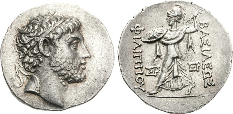 Greek SIlver Tetradrachm of Philip V (Kings of Macedon), Superb Portraiture