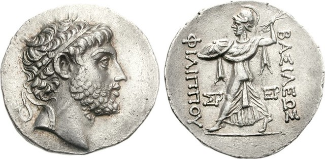 G116 Greek SIlver Tetradrachm of Philip V (Kings of Macedon), Superb Portraiture