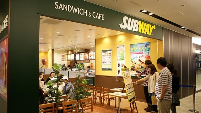 Subway仙台トラストシティ店 ...