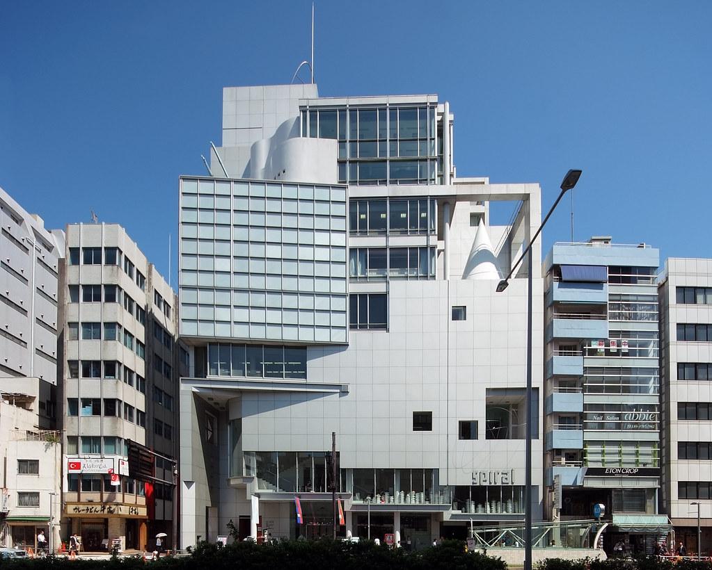 Spiral: Fumihiko Maki, Tokyo, 1985