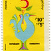 Tunisia postage stamp: blue bird by karen horton