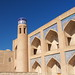 Small photo of Allah Kuli Khan Madrassah, Khiva