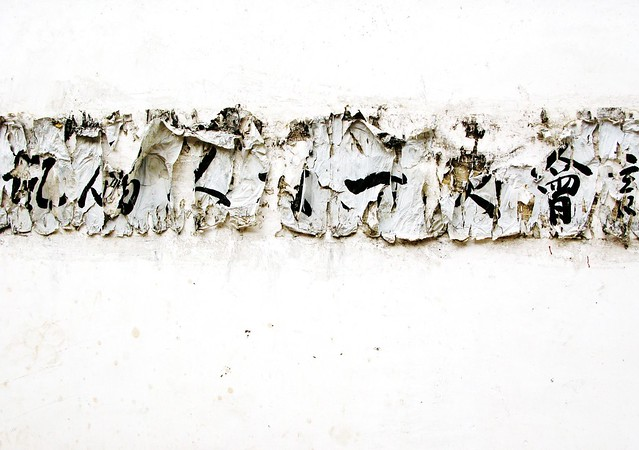 Peeling paper - Baisha, near Lijiang, China