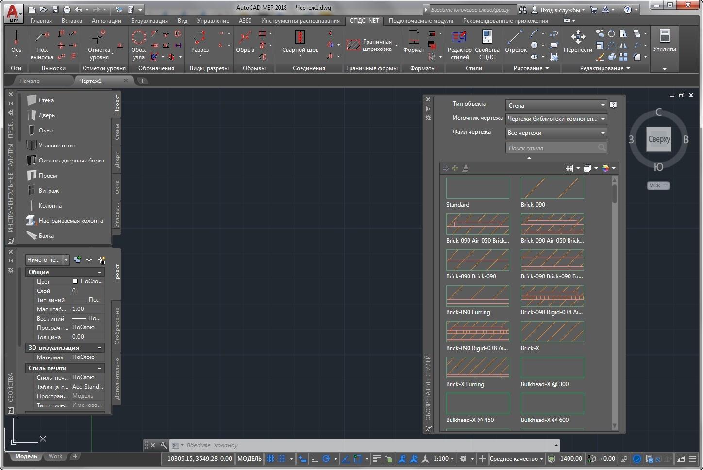 working with Autodesk AutoCAD MEP 2018 x86-x64 full crack