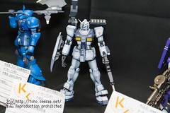 Akikousai_1-7