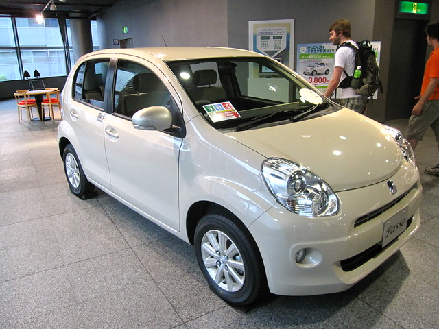 A fuel-efficient used Toyota Passo subcompact MPV car from online used car dealer BE FORWARD.