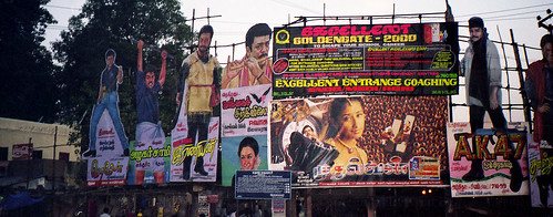 Indian movie billboards