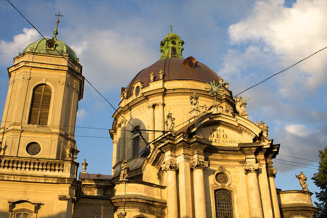 view on Dominican church. lviv, Ukraine. Домініканський собор. Львів, Україна