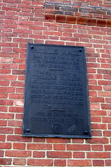 Photo of Black plaque № 9334