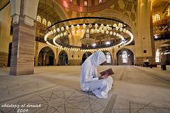 شهر رمضان الذي انزل فيه القرآن