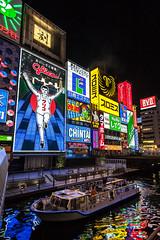 IMG_6530 - Osaka