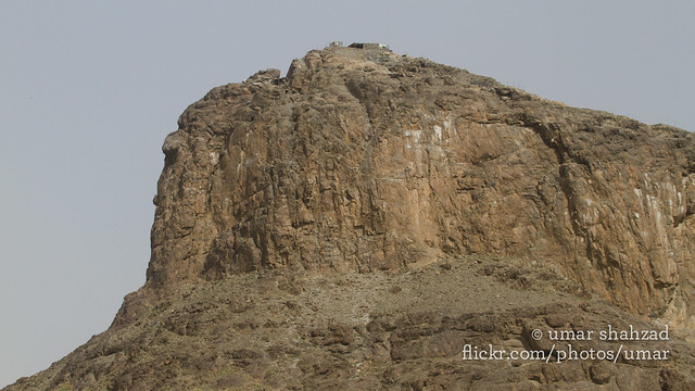 mount hira and dating of suras