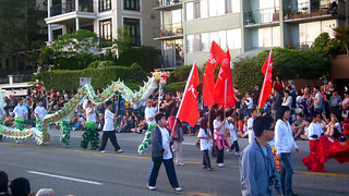 PNE Parade | English Bay