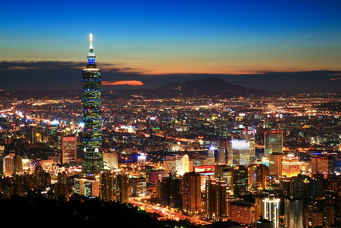 city sunset sun landscape taiwan 101 taipei101 nightscenes 四獸山 南港山 九五峰